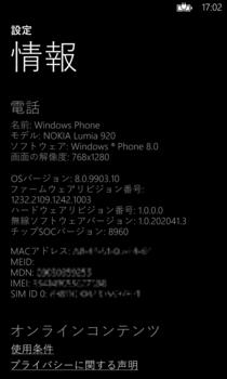 wp_ss_20130202_0001.png