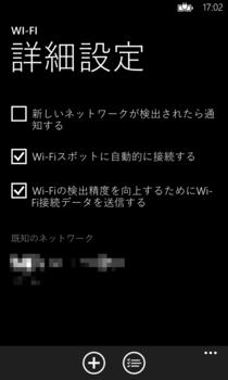 wp_ss_20130202_0002.png