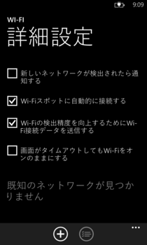 wp_ss_20130204_0001.png