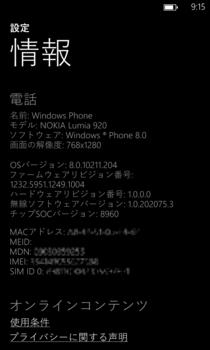 wp_ss_20130204_0002.png